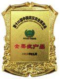 第十二届中国武汉农业博览会金奖