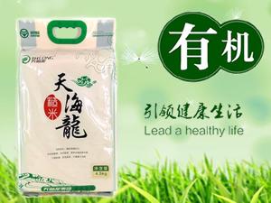 天海龙-糙米